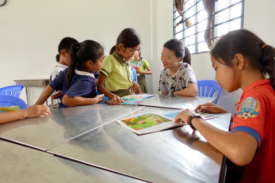 2017 - Cambodia - 3 of 6